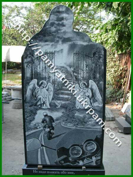 Памятники под заказ Сарапул памятник подешевле Новокузнецк